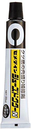 セメダイン 靴用補修剤 シューズドクターN ブラック 50ml ブリスター HC-003