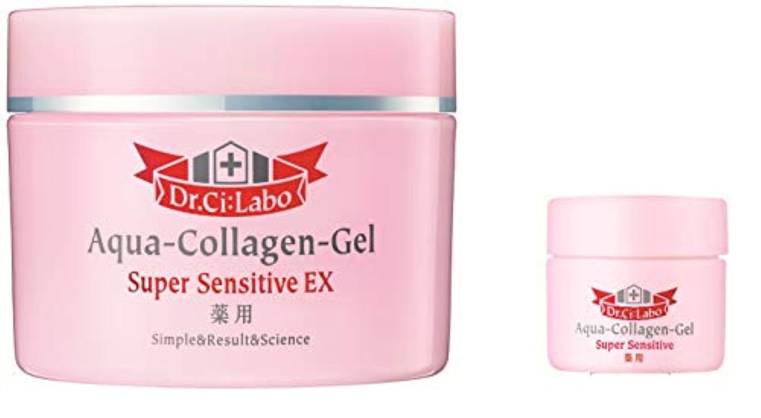 【Amazon.co.jp限定】 ドクターシーラボ 薬用アクアコラーゲンゲルスーパーセンシティブEX120g+15g オールインワン セット
