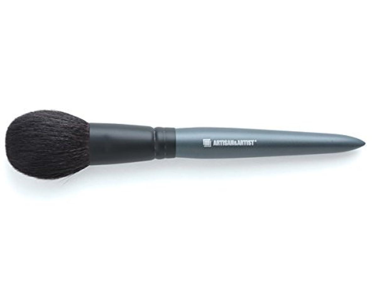 アグネスグレイ安価なアマゾンジャングル[アルティザン&アーティスト] 熊野筆 チークブラシ 7WM-PF02 グレー