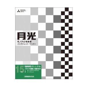PICTORICO GEKKO インクジェット用紙 モノクロ滑面光沢タイプ グリーン・ラベル 六切 15枚 GKG-6G/15