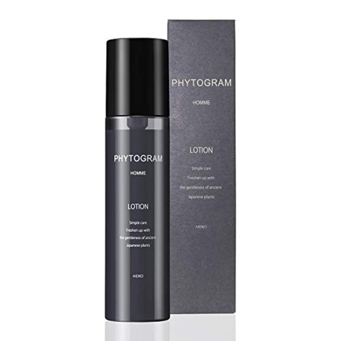 うまサイバースペース芽メンズ 化粧水 150mL ( 男性用 ローション 保湿 ナチュラル 植物 日本製 )【 フィトグラム 】