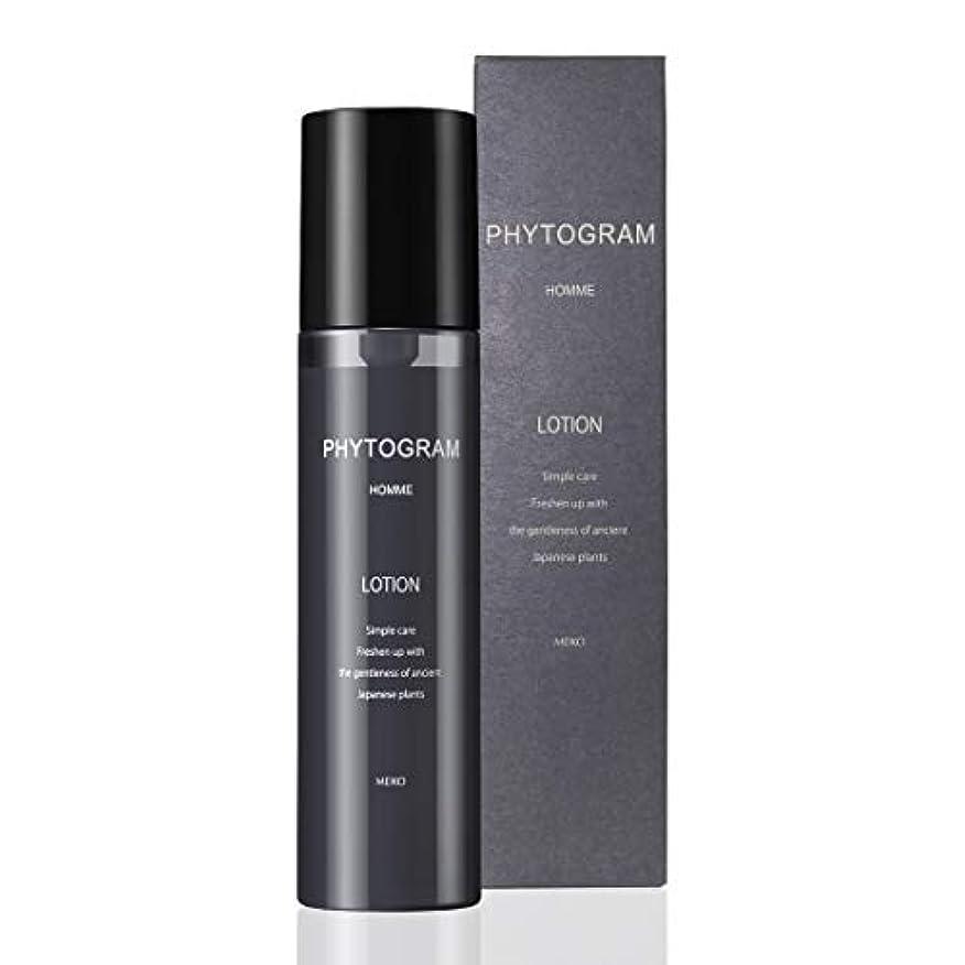 メンズ 化粧水 150mL ( 男性用 ローション 保湿 ナチュラル 植物 日本製 ) 【フィトグラム】