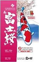 新処方 日本動物薬品 富士桜 M 浮上 10kg×2袋