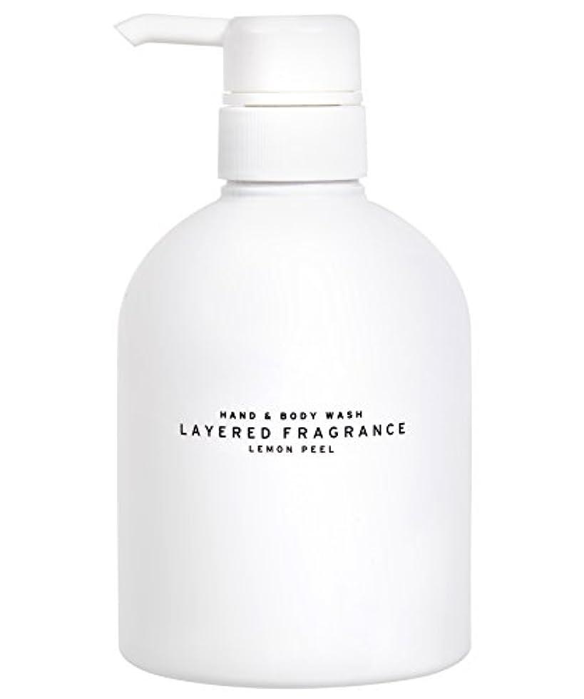 である重要な大胆なレイヤードフレグランス ハンド&ボディウォッシュ レモンピール LAYERED FRAGRANCE HAND&BODY WASH LEMON PEEL
