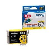 (業務用セット) エプソン(EPSON) インクカートリッジ イエロー 型番:ICY62 単位:1個 【×3セット】 ds-1643701