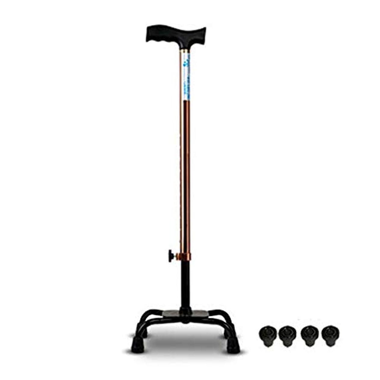 休暇誤解を招く4本足の滑り止め片手杖、4本爪の軽量の昔ながらの杖、歩行補助歩行装置,A