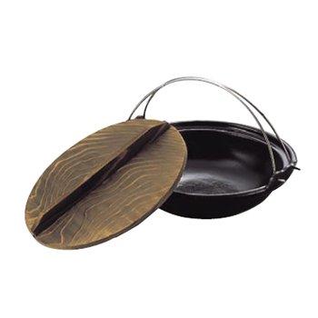 寄せ鍋 つる付 アルミ 30cm