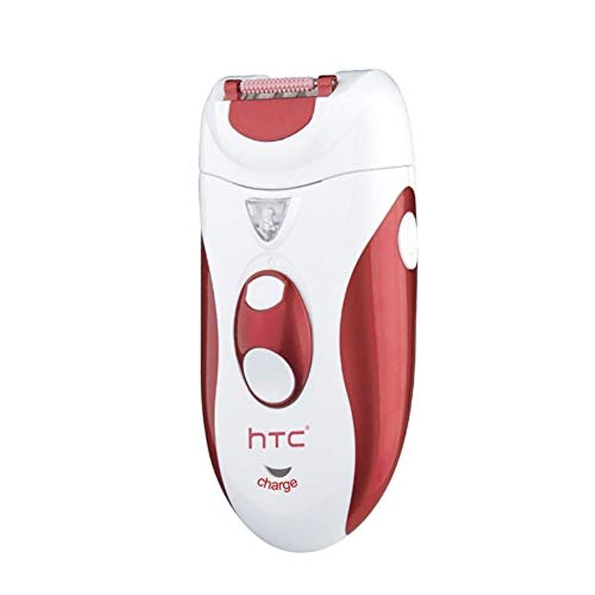 百万診療所がんばり続ける1充電式毛脱毛器女性シェーバー女性エレクトリック髪シェービングマシンボディDepiladorレディートリマーRで熱い販売HTCの2 赤 EU Plug