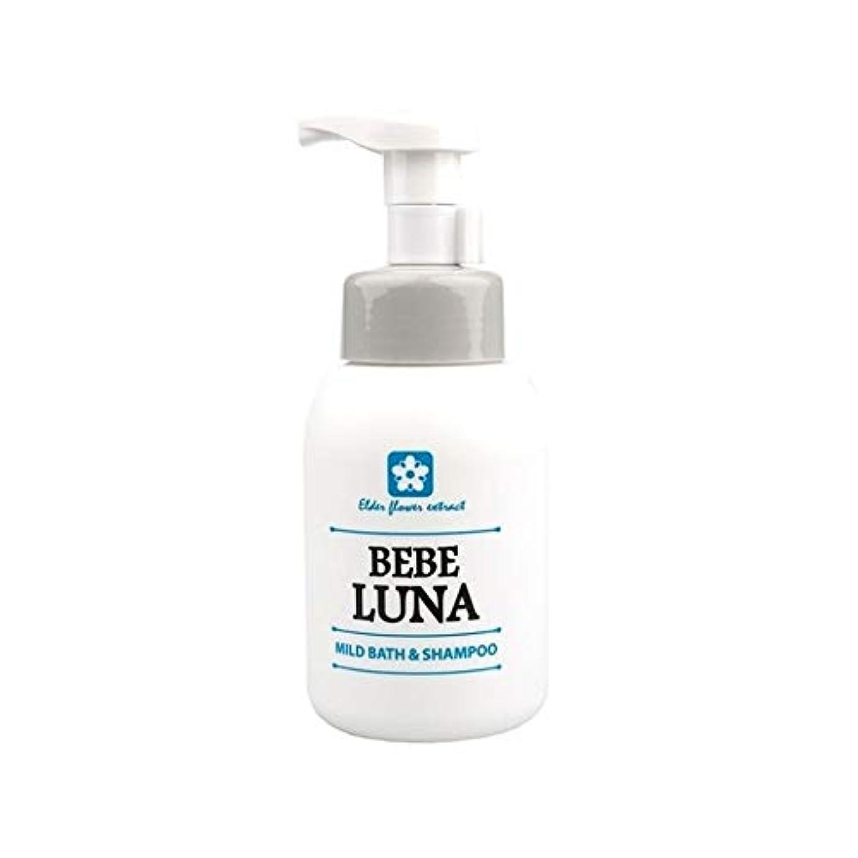動詞タフ倫理[BEBELUNA] Mild Bath & Shampoo マイルドバス&シャンプー 300g [並行輸入品]
