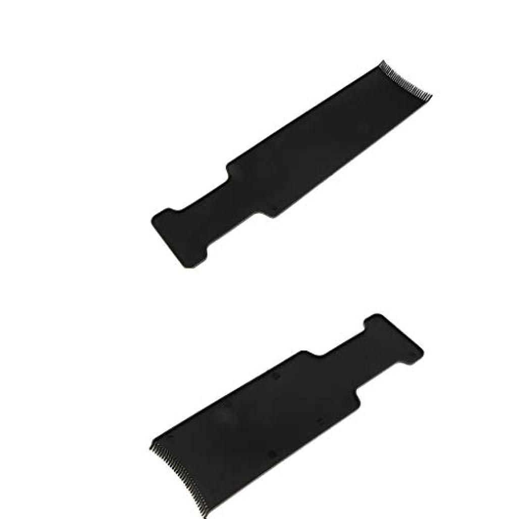 レンズ流用する弓Perfeclan 2枚 ヘアカラーボード サロン ヘアカラー ハイライトボード