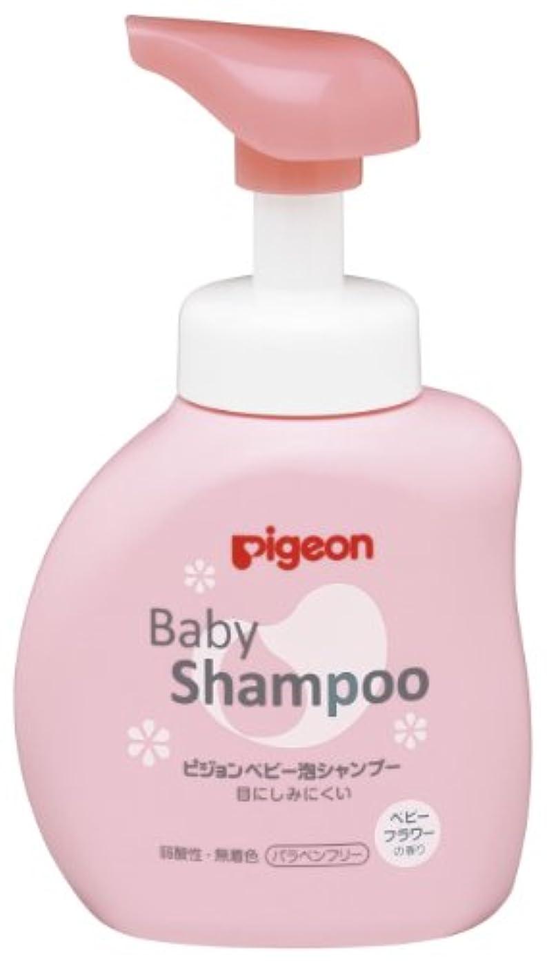 体現する簡単に人気のピジョン 泡シャンプー フラワーの香り ボトル 350ml (0ヵ月~)