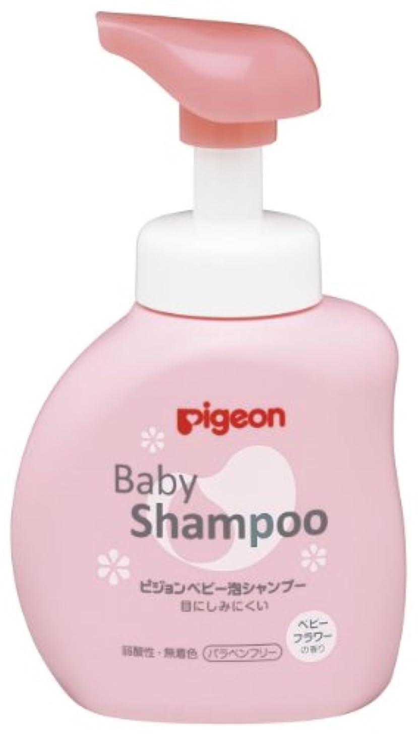 磨かれたでも成功するピジョン 泡シャンプー フラワーの香り ボトル 350ml (0ヵ月~)