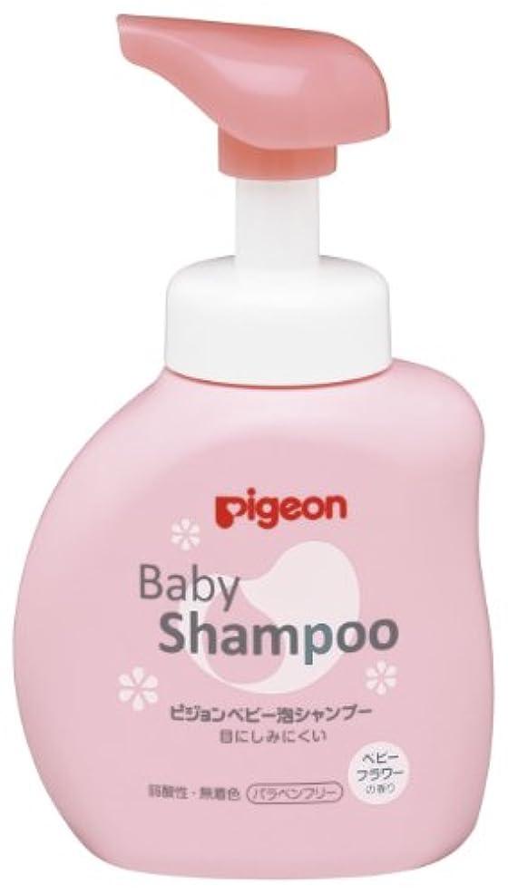 暗くする仲良しチャネルピジョン 泡シャンプー フラワーの香り ボトル 350ml (0ヵ月~)