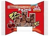 ヤマザキ チョコの山 3個セット 山崎製パン横浜工場 平成31年2月28日までの期間限定商品