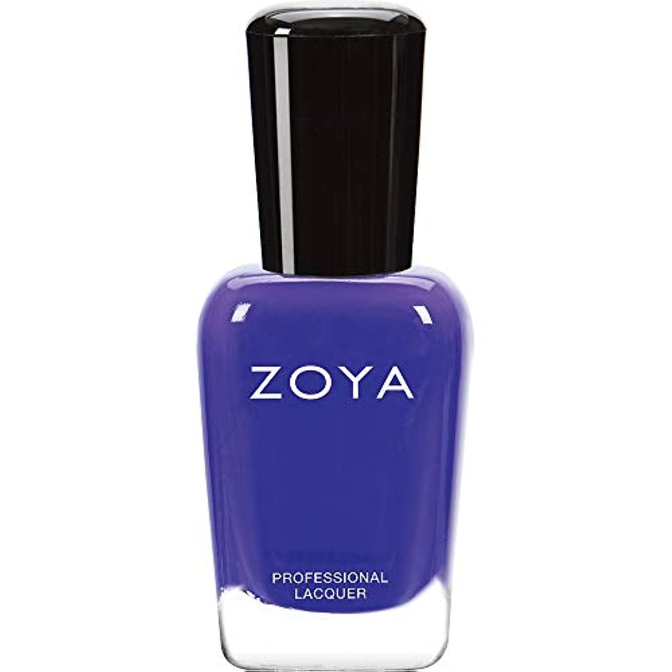ノーブルニックネーム周囲ZOYA ゾーヤ ネイルカラー ZP920 DANIELLE ダニエル 15ml マット 爪にやさしいネイルラッカーマニキュア