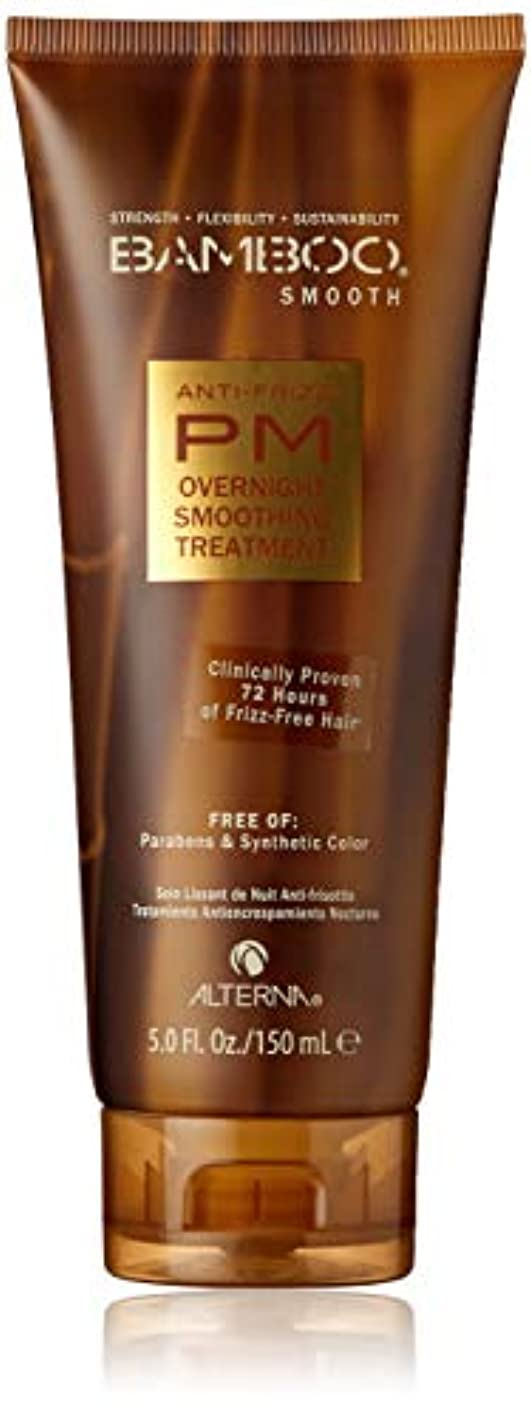 ボタン細心の刺激するアルタナ Bamboo Smooth Anti-Frizz PM Overnight Smoothing Treatment 150ml/5oz並行輸入品