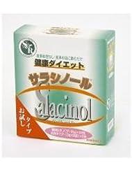 サラシノールお試しタイプ顆粒9包+お茶4包