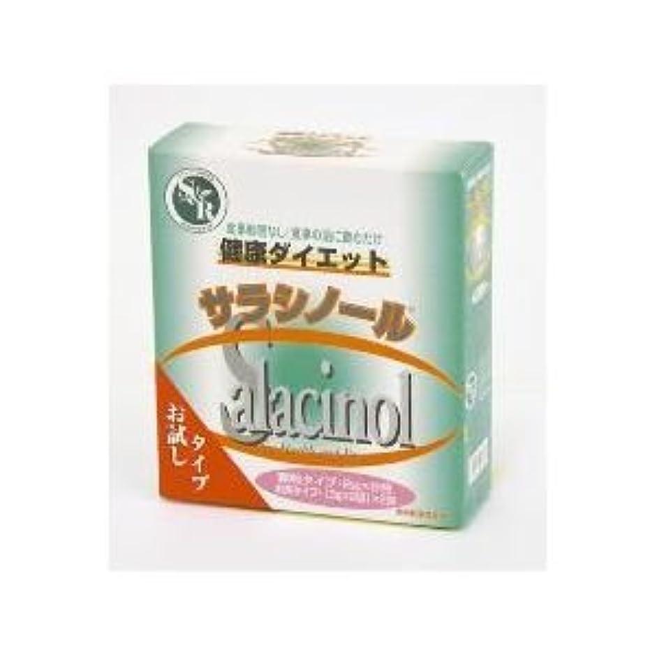 寝具従事するノベルティサラシノールお試しタイプ顆粒9包+お茶4包