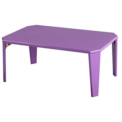 鏡面テーブル 〔幅75cm〕 折りたたみ式 カラーテーブル ロータイプ シンプル センターテーブル パープル