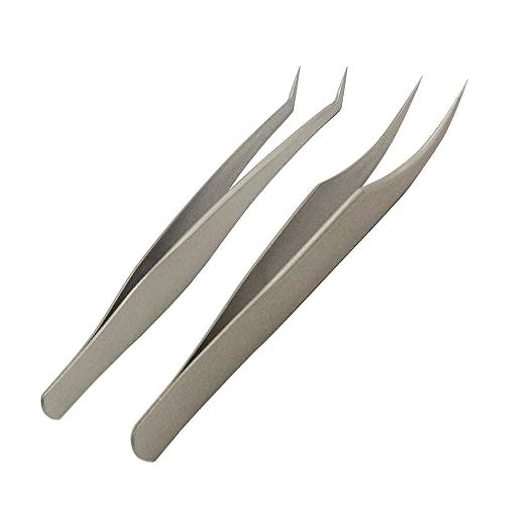 滑りやすいケーブル深めるプロ仕様 まつげ 精密ピンセットステンレス製 スラント先端 細かい技術2本セット