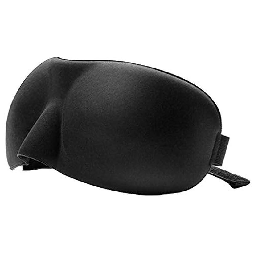 業界フロントテナント目隠し アイマスク、3D通気性コンシーラー睡眠ユニセックスアイマスク睡眠黒 ゴーグル (Color : A)