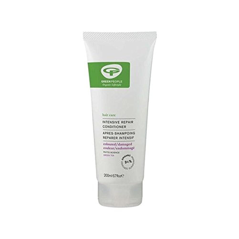 コイル化粧ほぼGreen People Intensive Repair Conditioner (200ml) (Pack of 6) - 緑の人の集中リペアコンディショナー(200ミリリットル) x6 [並行輸入品]