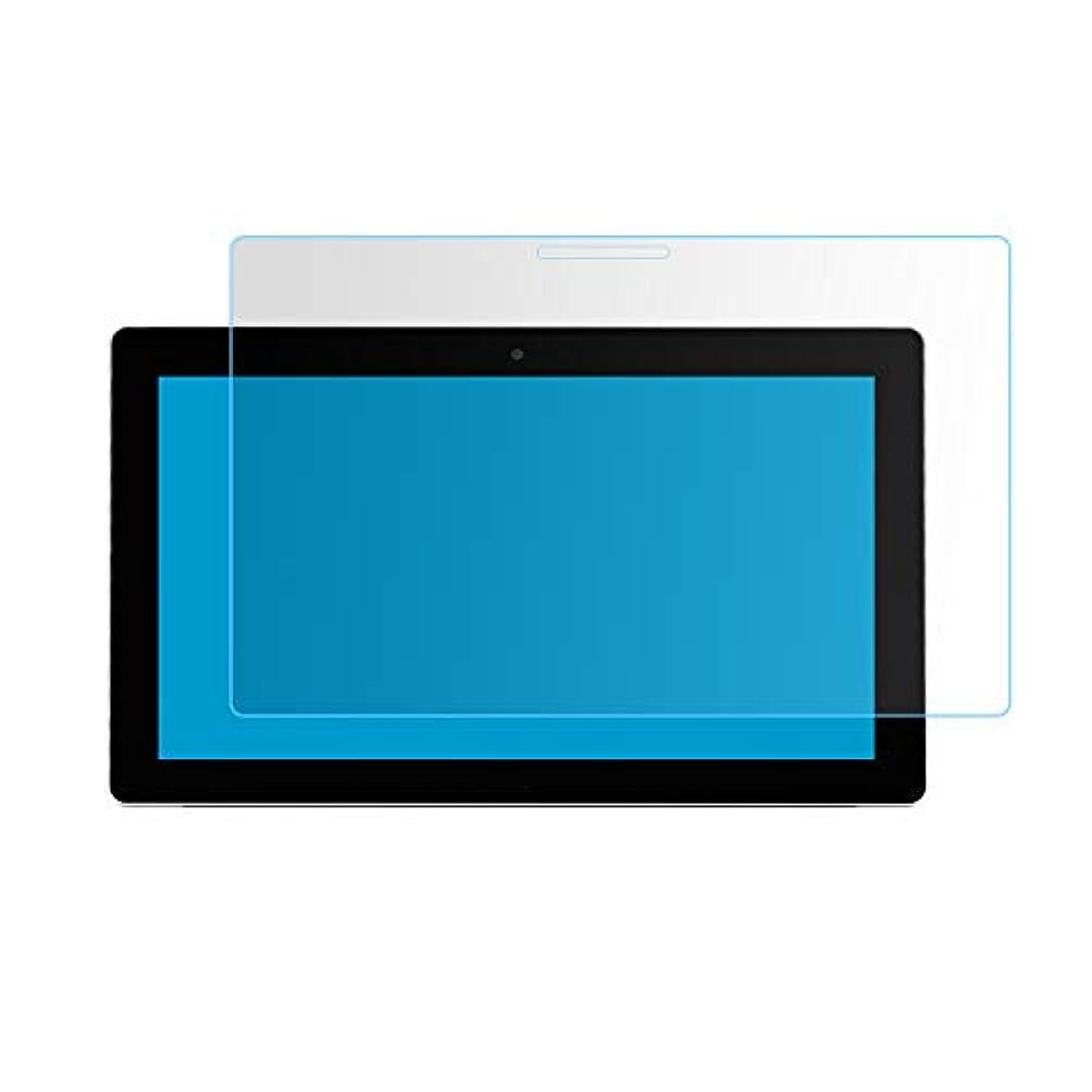 サバント手錠全体Surface Pro 5 2017 ガラスフィルム 強化ガラス 硬度9H 液晶保護 microsoft サーフェス プロ 2017 第5世代 強化ガラスシート 良品IT