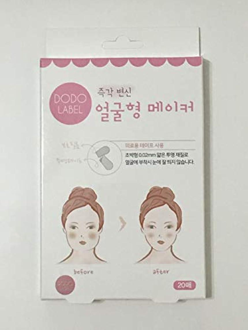 と組む心配する希少性【韓国から直接発送】 DODO LABEL 韓国発正品 小顔テープ Face Maker Lifting Tape ドドレーベル オルグリヒョンメイカー 男女共用 SNSで大人気 [並行輸入品] (20枚)