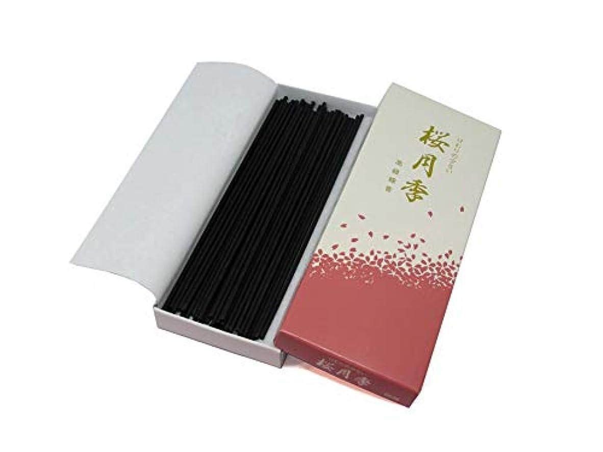 発症ジョージハンブリーたくさんの玉鳥 日本製お香 お香 おぐつ 桜 煙の少ないタイプ 小型 通常サイズ 5.5インチ 38本 日本製