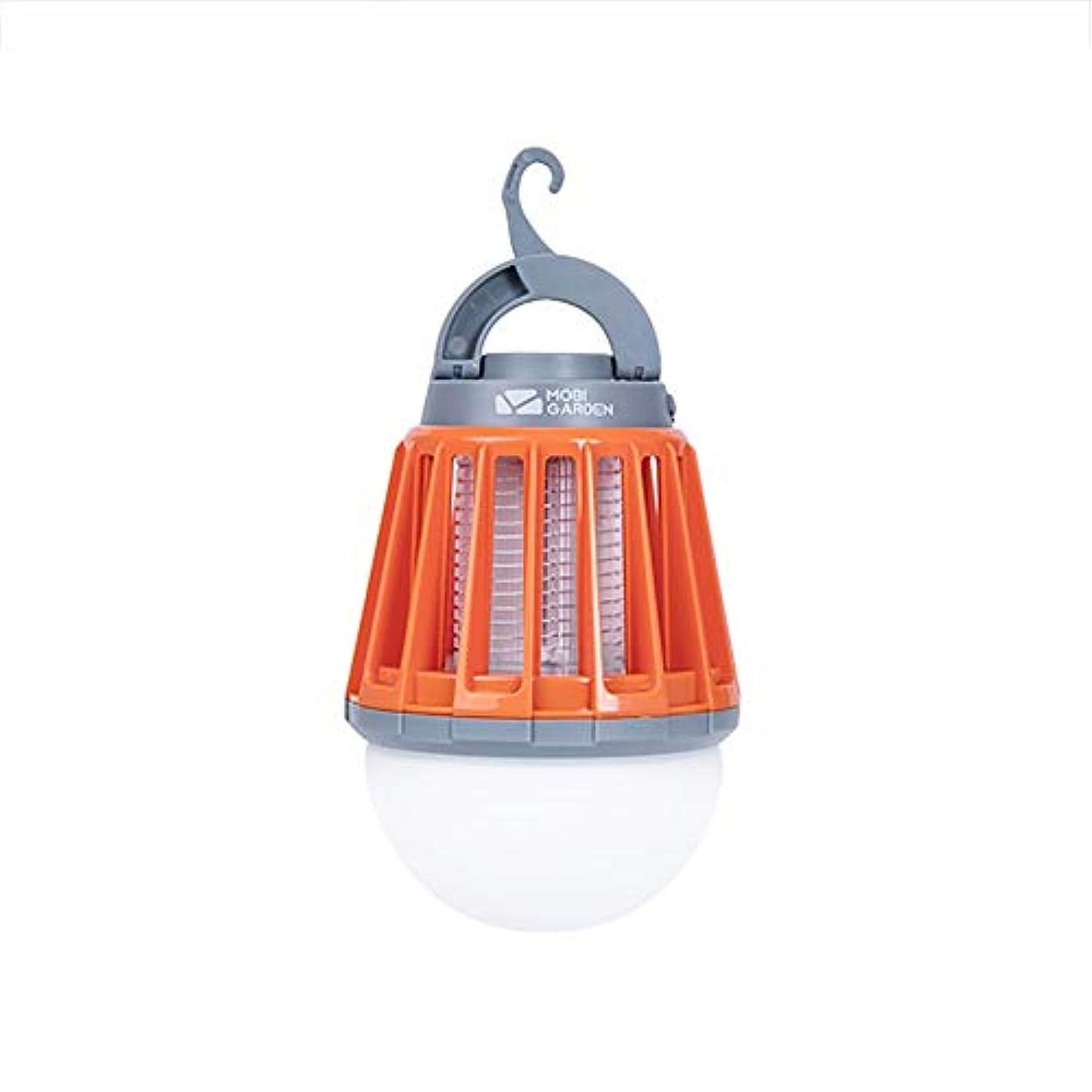 中性縁石オープナーLEDランタン屋外テントライト撥水防水キャンプ防水照明ホームUSB充電 (Color : Orange)