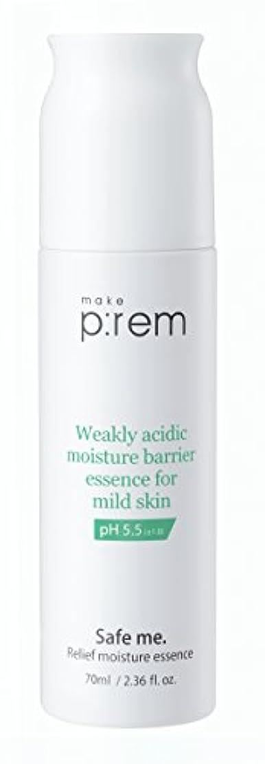 パッド彫刻家絞る[MAKE P:REM] make prem Safe me. レリーフ水分エッセンス 70ml Relief moisture essence /韓国製 . 韓国直送品