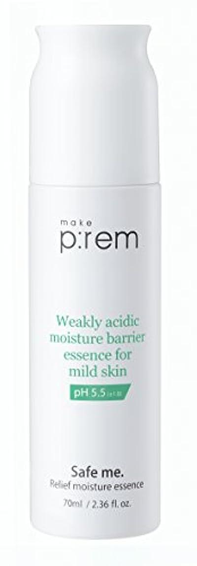 松の木社交的弱まる[MAKE P:REM] make prem Safe me. レリーフ水分エッセンス 70ml Relief moisture essence /韓国製 . 韓国直送品