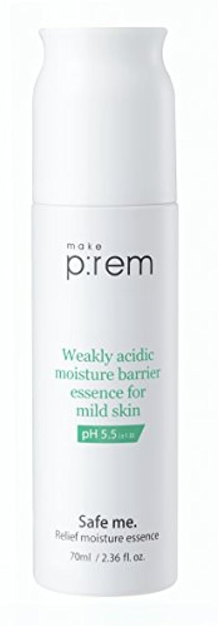 意識的状況マットレス[MAKE P:REM] make prem Safe me. レリーフ水分エッセンス 70ml Relief moisture essence /韓国製 . 韓国直送品