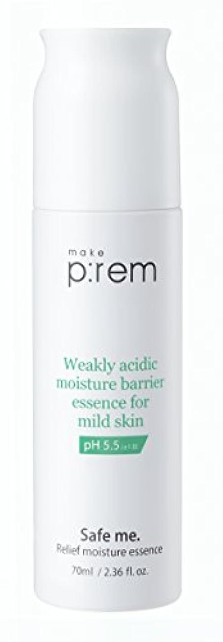 電化するペックレール[MAKE P:REM] make prem Safe me. レリーフ水分エッセンス 70ml Relief moisture essence /韓国製 . 韓国直送品