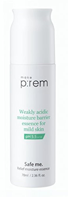 望遠鏡のスコアプラットフォーム[MAKE P:REM] make prem Safe me. レリーフ水分エッセンス 70ml Relief moisture essence /韓国製 . 韓国直送品
