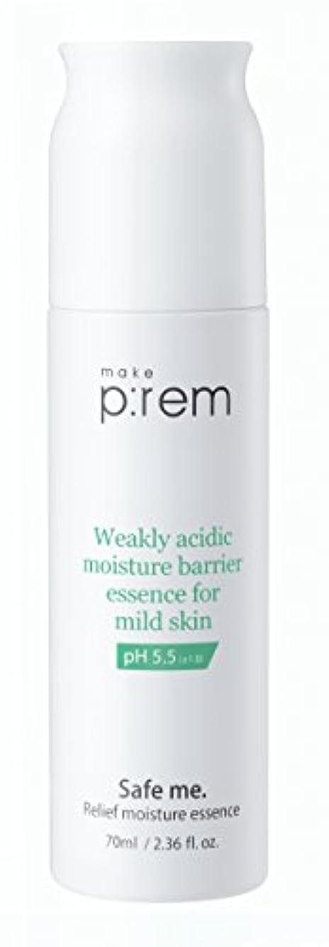 アスレチック寄り添う静める[MAKE P:REM] make prem Safe me. レリーフ水分エッセンス 70ml Relief moisture essence /韓国製 . 韓国直送品