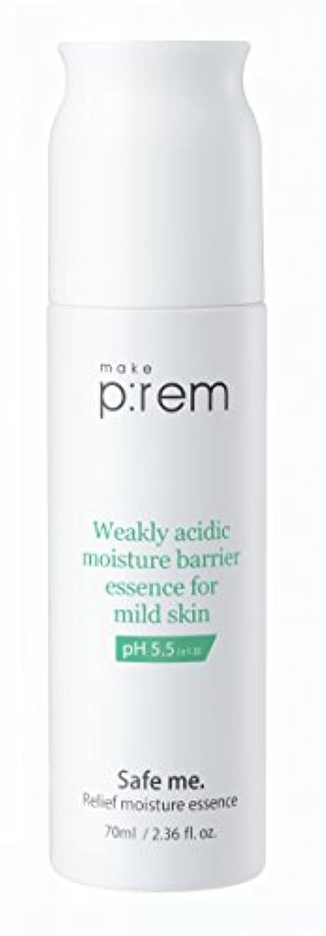 [MAKE P:REM] make prem Safe me. レリーフ水分エッセンス 70ml Relief moisture essence /韓国製 . 韓国直送品