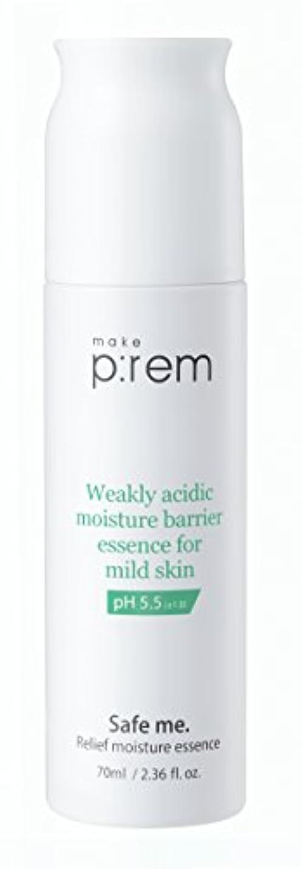 アスレチックやめるお手入れ[MAKE P:REM] make prem Safe me. レリーフ水分エッセンス 70ml Relief moisture essence /韓国製 . 韓国直送品