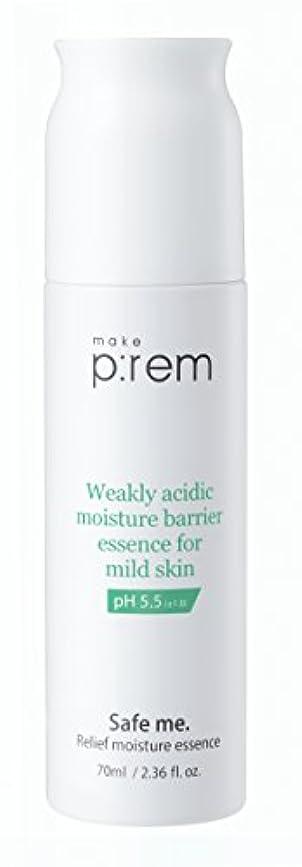 ほんの使用法洞察力のある[MAKE P:REM] make prem Safe me. レリーフ水分エッセンス 70ml Relief moisture essence /韓国製 . 韓国直送品