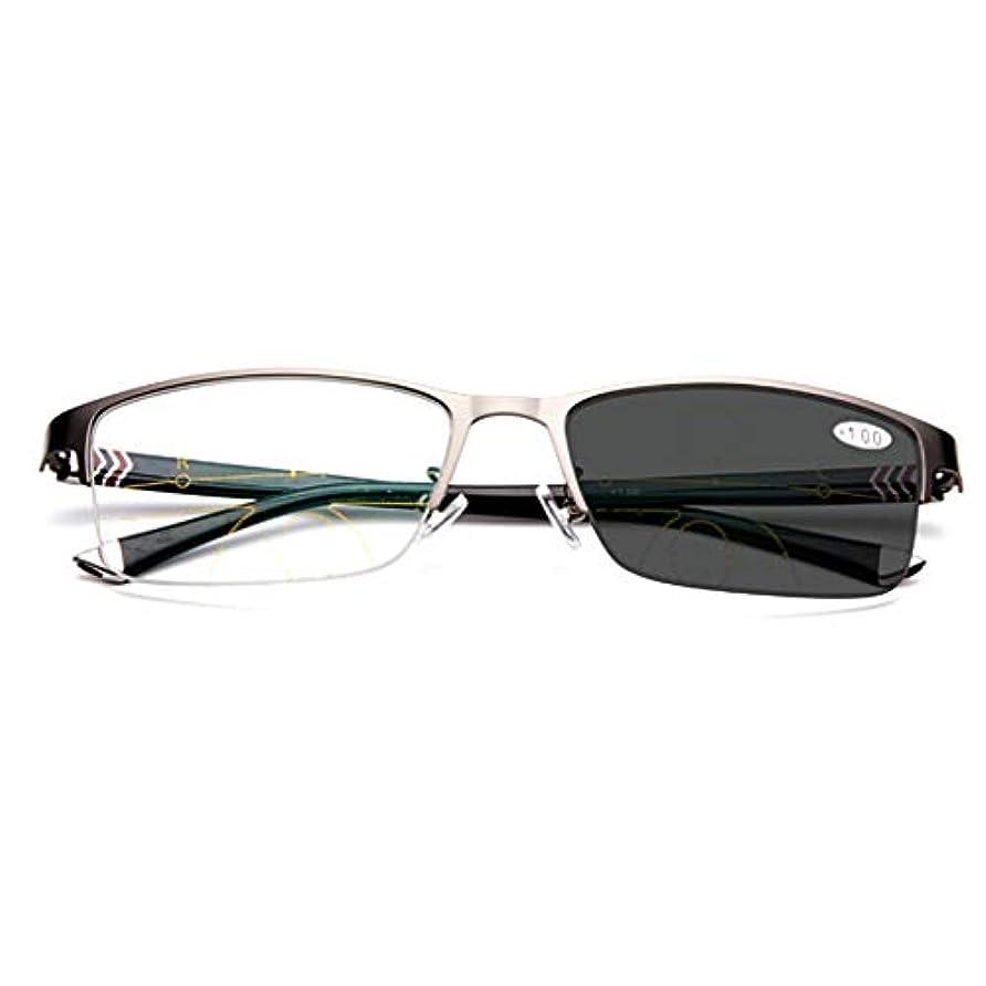 ハーフフレームビジネス老眼鏡、ダブルライトカラープログレッシブマルチフォーカス老眼鏡、ファッションフォトクロミックメガネ、アンチUV、アンチグレア