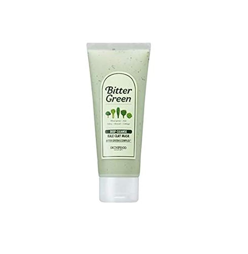 呼びかける花弁統合Skinfood ビターグリーンケールクレイマスク/bitter green kale clay mask 150g [並行輸入品]