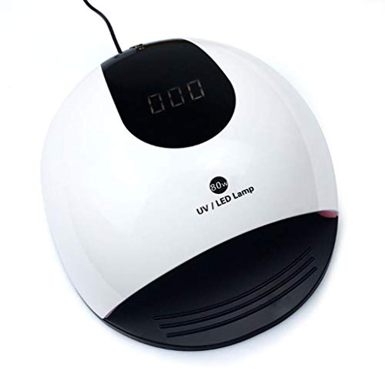 暴徒老人レンズYHSUNN 80W自動センサーLED UVネイルランプジェルポリッシュドライヤーライトマニキュア療法機