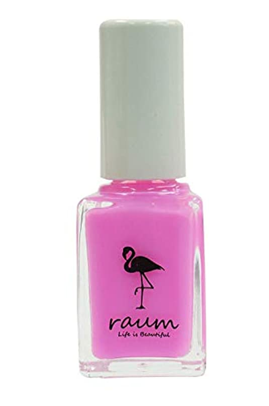 raum WATER CARE-NAIL WN-0002 さくらいろ