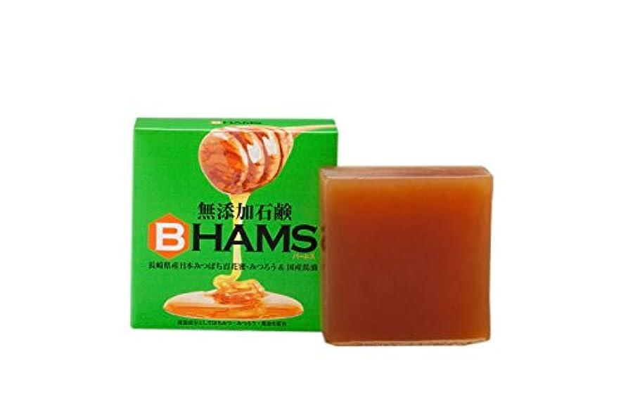 ハンサム提案するではごきげんようバームス 無添加石鹸 日本蜜蜂 百花蜜 長崎県産 みつろう 100g