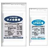 (お徳用約6か月分)ふしぶし快適セット コンドロイチン + ヒアルロン酸 6セット(計12袋) (コンドロイチン・グルコサミン・ヒアルロン酸・コラーゲン・ビタミンC)
