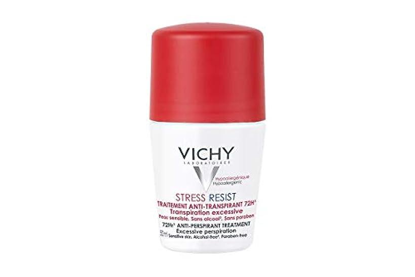 約昆虫憂鬱Vichy Deo Stress Resist Intense Perspiration 50ml [並行輸入品]