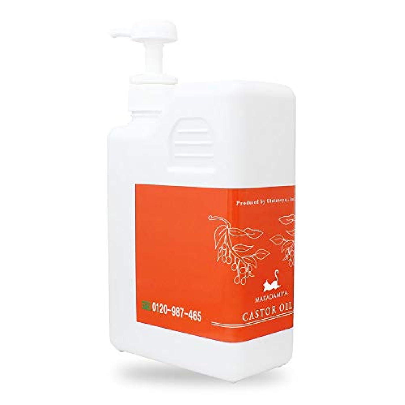 精通した飼い慣らす派手ひまし油1000ml (キャスターオイル/ポンプ付) 天然100%無添加 安心の国内精製