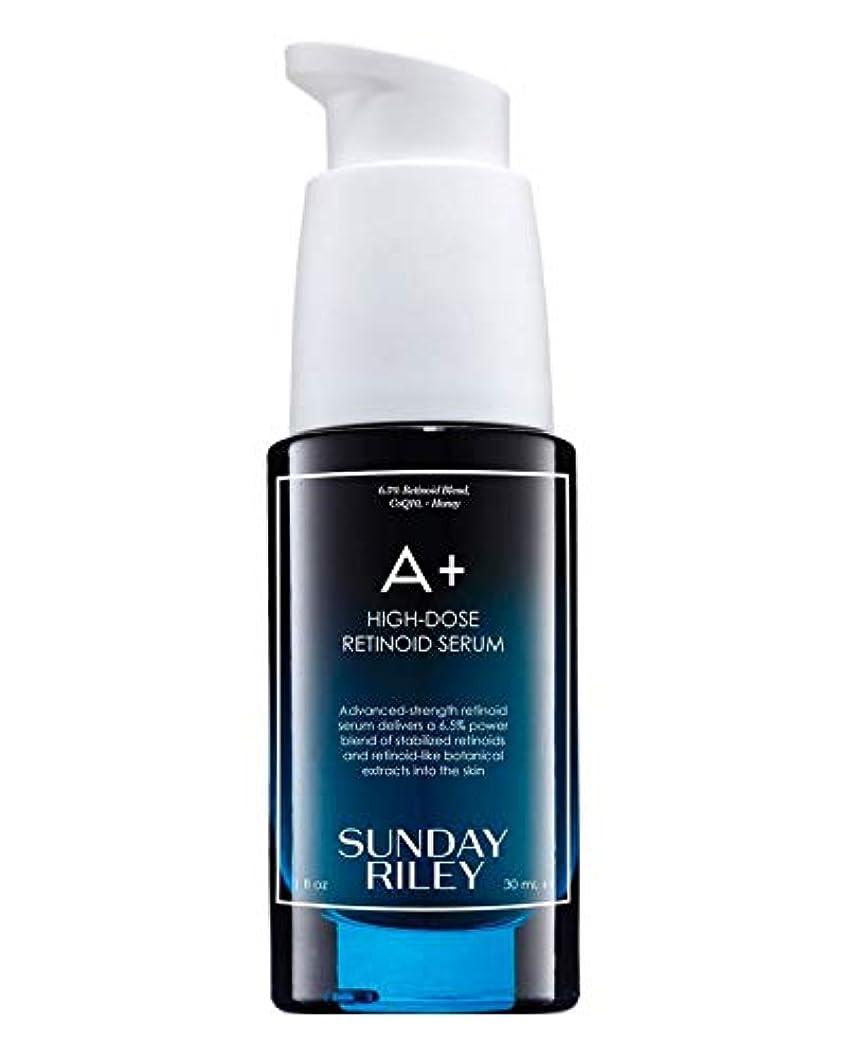 サーバント物思いにふけるセクタSUNDAY RILEY A+ High-Dose Retinol Serum 30ml サンデーライリー 高配合レチノール美容液