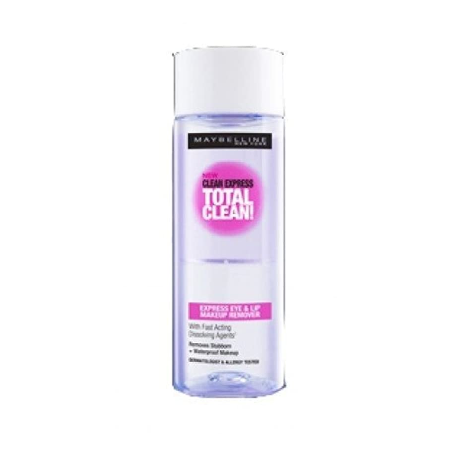 スーパーマーケット仮定する保存するMaybelline Clean Express Total Clean Make-Up Remover, 70 ml