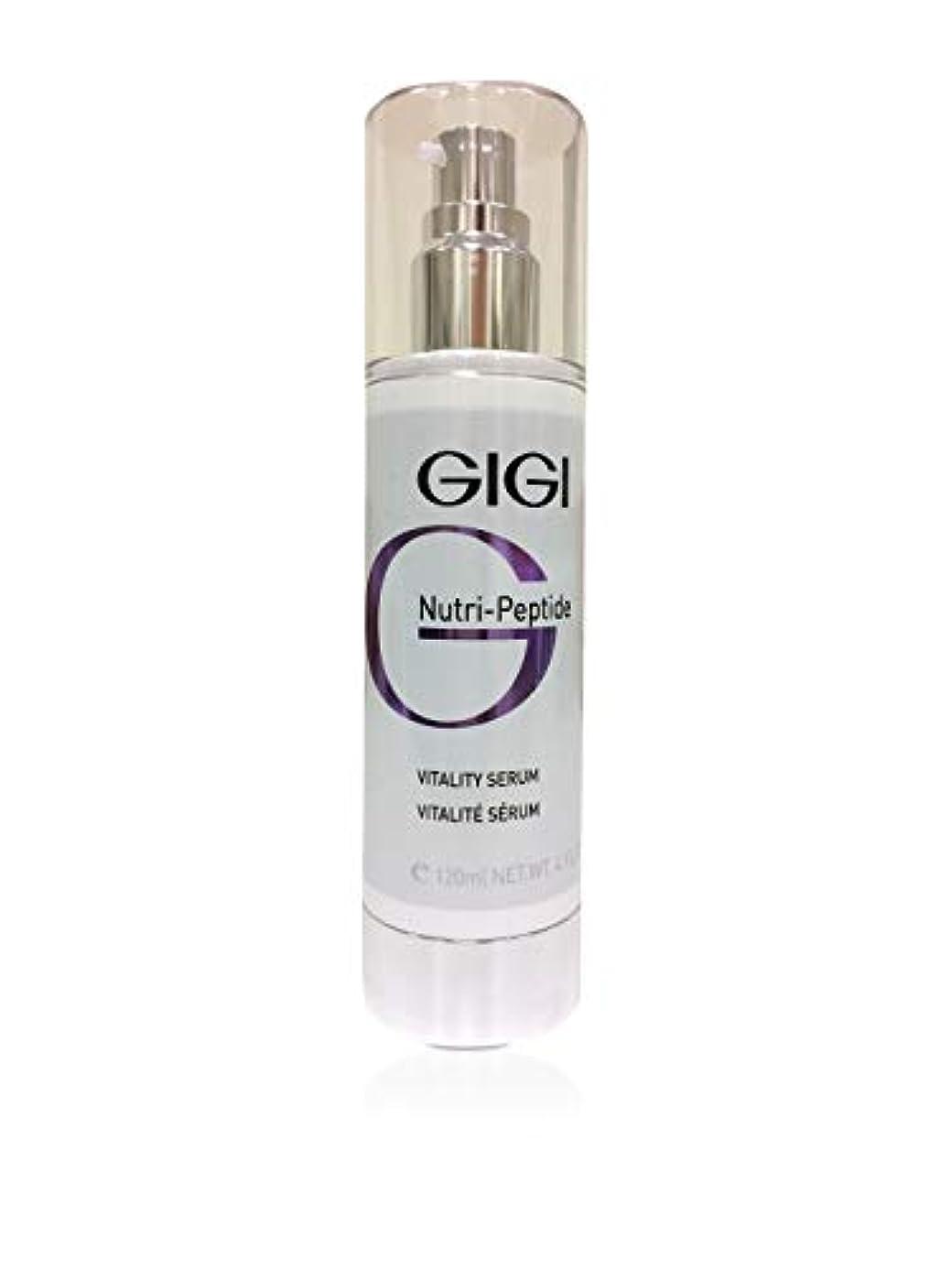 採用する方向大胆GIGI Nutri Peptide Vitality Serum 120ml